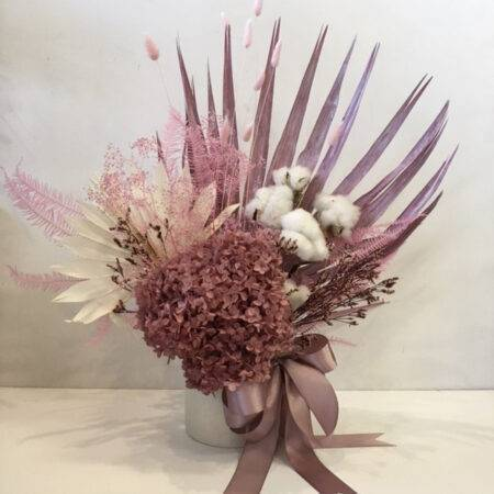 Dried Flower Arrangement Pink